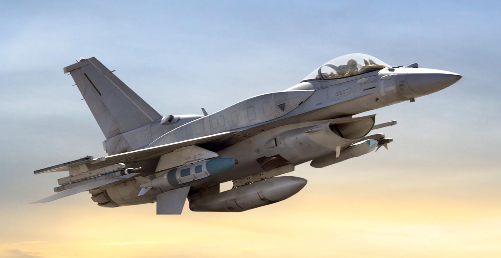 The U.S. Air Force has awarded BAE Systems with a contract worth up to $600 million to supply support equipment for international F-16s